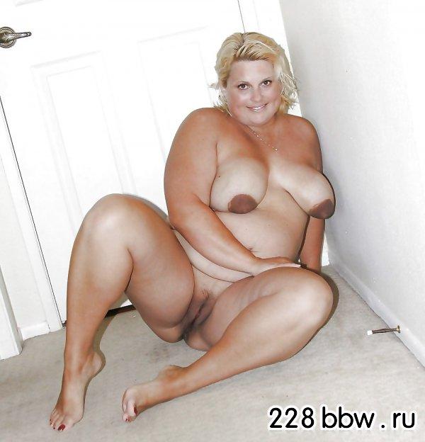 фото толстых обнаженных женщин