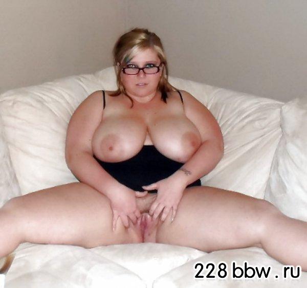 Жырние толстые телки большими сиськами фото 529-66